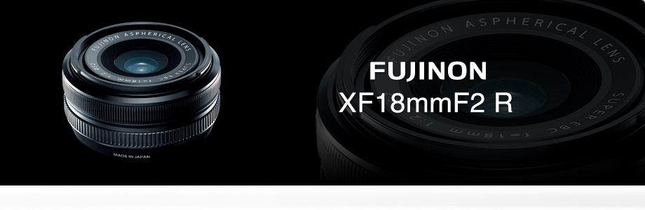 XF18mmF2R.jpg
