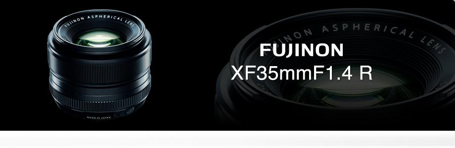 XF35mmF1.4R.jpg